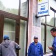 Organizaţia municipalã a PNL Drobeta Turnu-Severin a rãmas fãrã sediu, dupã ce Primãria municipiului a procedat la evacuarea chiriaşului sãu. Primãria, în calitate de proprietar al imobilului, spune cã PNL...