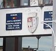 UAT Municipiul Drobeta Turnu Severin titular al proiectului « Construire teren de sport Zona ANL» anunţă publicul interesat asupra luării deciziei etapei de încadrare de către Agenţia pentru Protecţia...